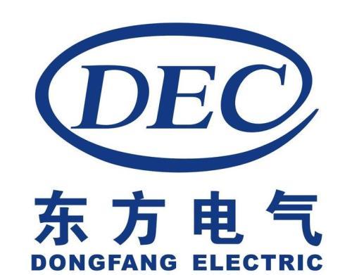 奥特合作客户:东方电气